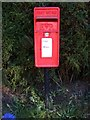 TM2744 : Fish Pond Road Postbox by Adrian Cable