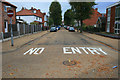 SK4833 : No Entry at last by David Lally