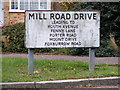 TM2042 : Mill Road Drive sign by Adrian Cable