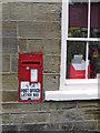 SE7295 : George VI postbox, Rosedale Abbey by Pauline E