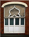 SE3320 : Doors and window, Market Street, Wakefield by Julian Osley