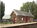 NY5046 : Armathwaite station buildings (southbound side) by Mike Quinn