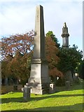 NS4075 : Memorial to William Denny by Lairich Rig