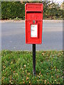 TM2273 : New Street Close Postbox by Adrian Cable
