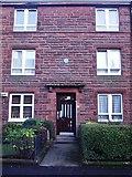 NS5862 : R. D. Laing - Blue Plaque - Ardbeg Street (2) by Alan Murray Walsh