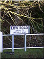 TM2677 : Low Road sign by Adrian Cable