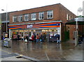 SO1609 : B&M Bargains in former Woolworths, Ebbw Vale by Jaggery