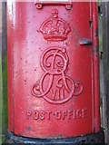 TQ2182 : Edward VII postbox, Station Approach, NW10 - royal cipher by Mike Quinn