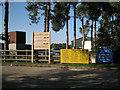 SP1563 : Yew Tree Farm, vehicle entrance by Robin Stott