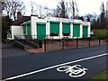 SP0683 : The Garden Tea Room, Cannon Hill Park by Phil Champion