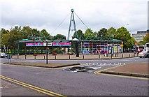 R5757 : Limerick Tourist Information Office, Arthurs Quay, Limerick by P L Chadwick