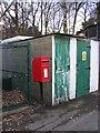 TM2545 : Falcon Caravans Milano Avenue Postbox by Adrian Cable