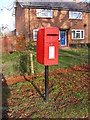 TM2782 : Sir Alfred Munnings Hotel Postbox by Geographer