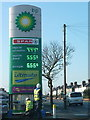 SD3827 : Lytham: wayward petrol prices by Chris Downer