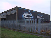 SU1686 : BMW Group Swindon plant, Bridge End Road by Vieve Forward