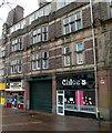 ST3188 : Chloe's, Newport by Jaggery
