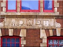 SO9596 : Bilston Tram Depot (2) by Alan Murray-Rust