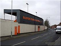 SO9596 : Bilston Town Football Club by Alan Murray-Rust
