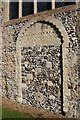 TR0650 : Blocked west door, St Lawrence the Martyr church by Julian P Guffogg