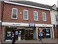 SO9670 : Bromsgrove High Street  The Halifax by Roy Hughes