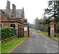 SO5316 : Grade II listed gates and gate posts, Upper Lodge, Ganarew by Jaggery
