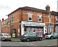 SO8555 : Virk's Newsagents, 41 Northfield Street, Worcester by P L Chadwick