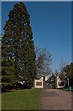 TQ4666 : Priory Gardens gates by Ian Capper