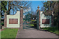 TQ4666 : Priory Gardens gates by Ian Capper