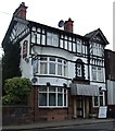 SJ4286 : The White Horse, Woolton by JThomas