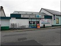 H6257 : Mace shop, Ballygawley by Kenneth  Allen