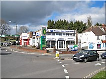 SX9066 : Business premises in Hele by Richard Dorrell