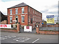 SJ8463 : Former mill building, West Heath by Richard Dorrell