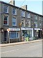 SH5638 : Newspaper office, Porthmadog by Jaggery
