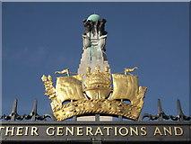 TQ7668 : The Naval War Memorial, Chatham by David Anstiss