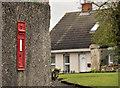 J2753 : Letter box, Ballykeel near Dromara (2) by Albert Bridge