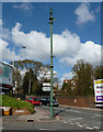TQ2764 : Carshalton:  Ornamental sewer vent pipe by Dr Neil Clifton
