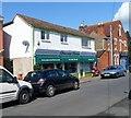 SO8316 : Gloucester Florists, Calton Road, Gloucester by Jaggery