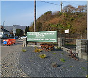SH5639 : Entrance to Welsh Highland Heritage Railway, Porthmadog by Jaggery