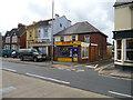 SU1330 : Salisbury - Nash's Cycle Shop by Chris Talbot