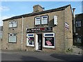 SE1320 : The former Black Horse Inn, now Rastrick Spice, New Hey Road  by Humphrey Bolton