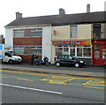 SS7788 : A Chinese takeaway and Taibach police station, Port Talbot by Jaggery