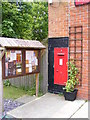 TG5200 : Hopton Post Office George VI Postbox & Hopton Village Notice Board by Adrian Cable