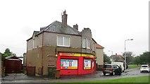 NT3699 : Shop, Laburnum Road, Methil by Richard Webb