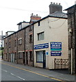 SO0428 : Roy Hatton Car Sales, Brecon by Jaggery