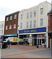 SO9490 : Former Woolworths now Plaza Mall, Dudley by Jaggery
