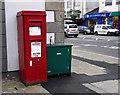 J1486 : Postbox, Antrim by Rossographer