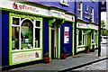 R3377 : Ennis - Abbey Street - GiftVenue by Joseph Mischyshyn