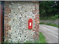 TQ2711 : Georgian Post box by The Saunterer