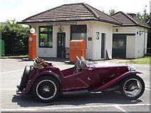 TQ0762 : Pratts Petrol Pagoda by Colin Smith