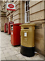 SD7109 : Gold Post Box (Jason Kenny), Bolton Deansgate by David Dixon